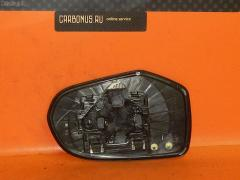 Зеркало-полотно HONDA ODYSSEY RB1 Фото 2