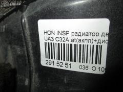 Радиатор ДВС HONDA INSPIRE UA3 C32A Фото 3