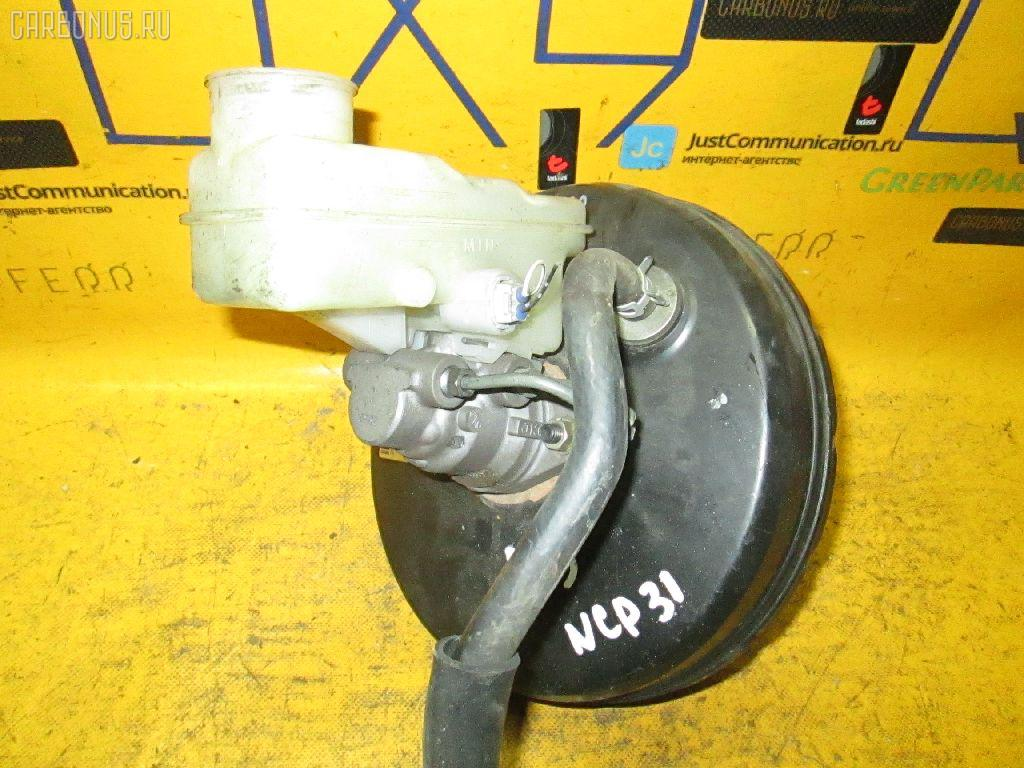 Главный тормозной цилиндр TOYOTA BB NCP31 1NZ-FE. Фото 3