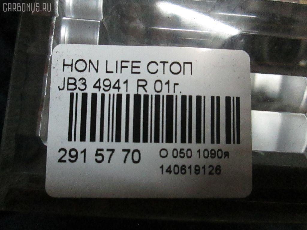 Стоп HONDA LIFE DUNK JB3 Фото 3