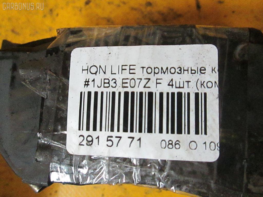 Тормозные колодки HONDA LIFE DUNK JB3 E07Z Фото 3