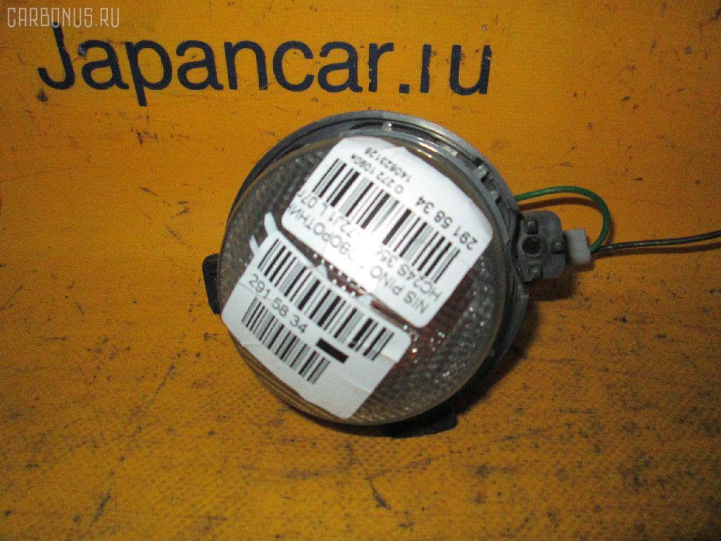 Поворотник бамперный Nissan Pino HC24S Фото 1