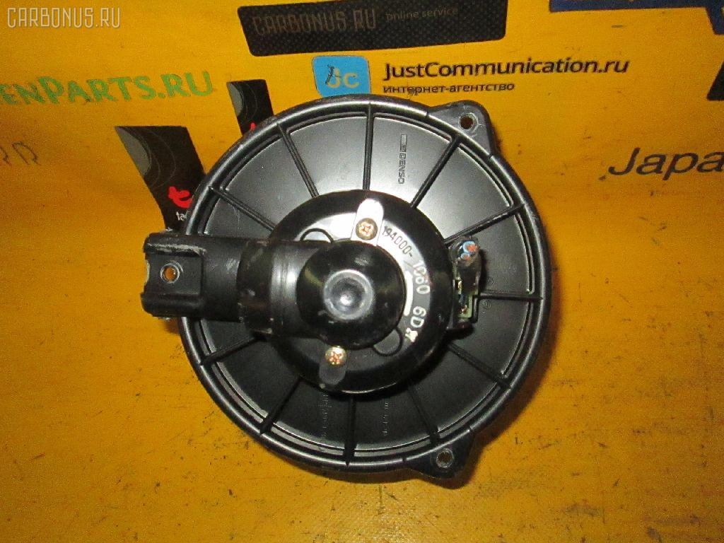 Мотор печки HONDA FIT GD1. Фото 10