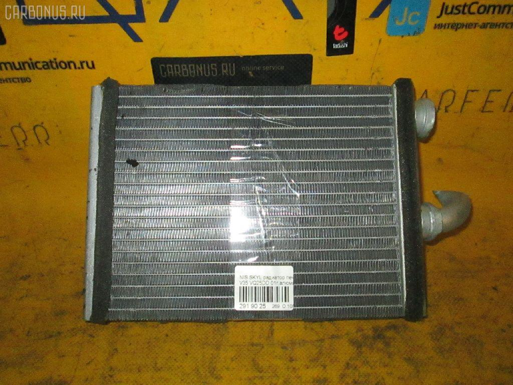 Радиатор печки NISSAN SKYLINE V35 VQ25DD. Фото 7