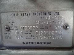 Тросик капота Subaru Forester SF5 Фото 4
