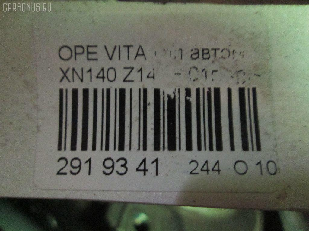 КПП автоматическая OPEL VITA W0L0XCF68 Z14XE Фото 10