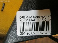 Дефендер крыла Opel Corsa c F68 Фото 8