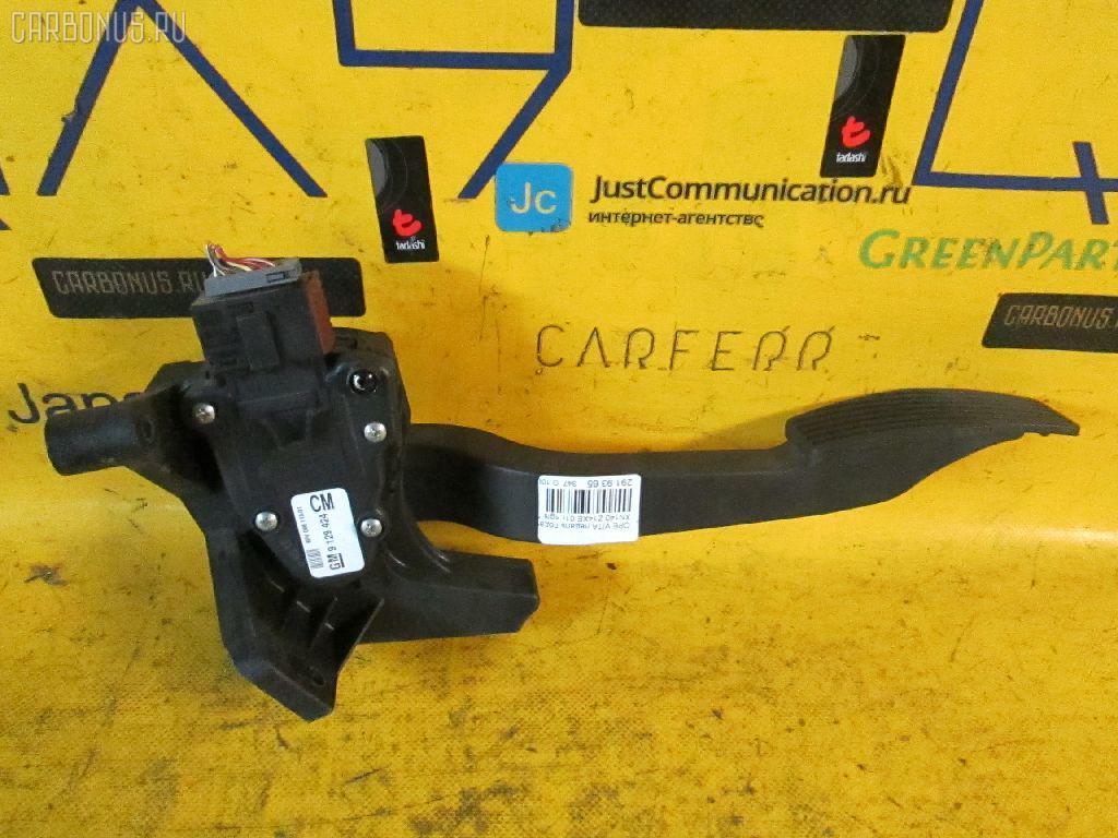 Педаль подачи топлива OPEL VITA W0L0XCF68 Z14XE Фото 1