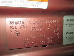 Планка телевизора Opel Vita W0L0XCF68 Z14XE Фото 1