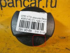 Крышка топливного бака OPEL VITA W0L0XCF68 Фото 2