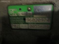 КПП автоматическая BMW 3-SERIES E46-AM32 M52-256S4 24001423276