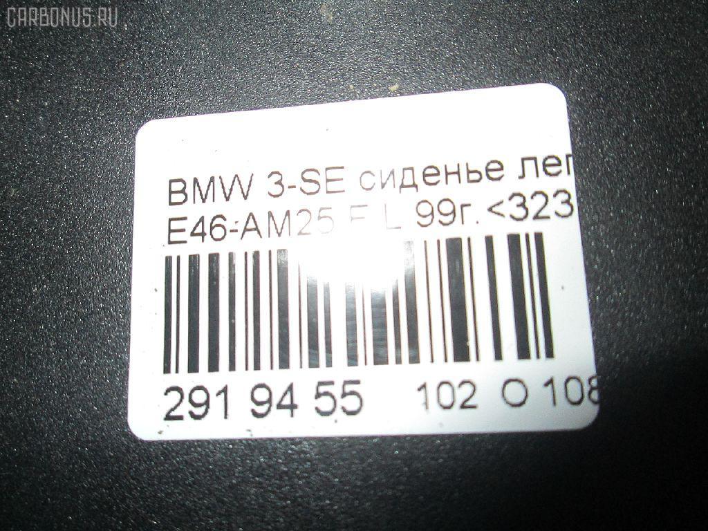 Переключатель регулировки сидения BMW 3-SERIES E46-AM32 Фото 8