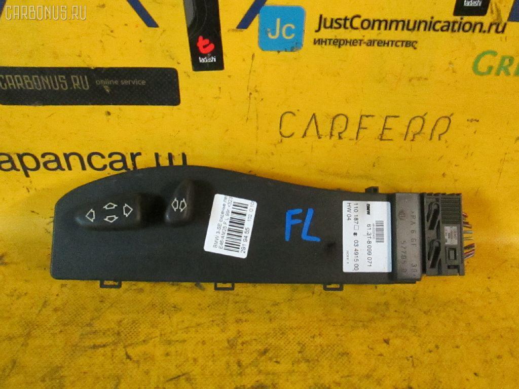 Переключатель регулировки сидения BMW 3-SERIES E46-AM32 Фото 1