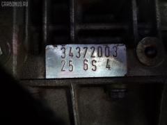 Стабилизатор Bmw 3-series E46-AM32 M52-256S4 Фото 6