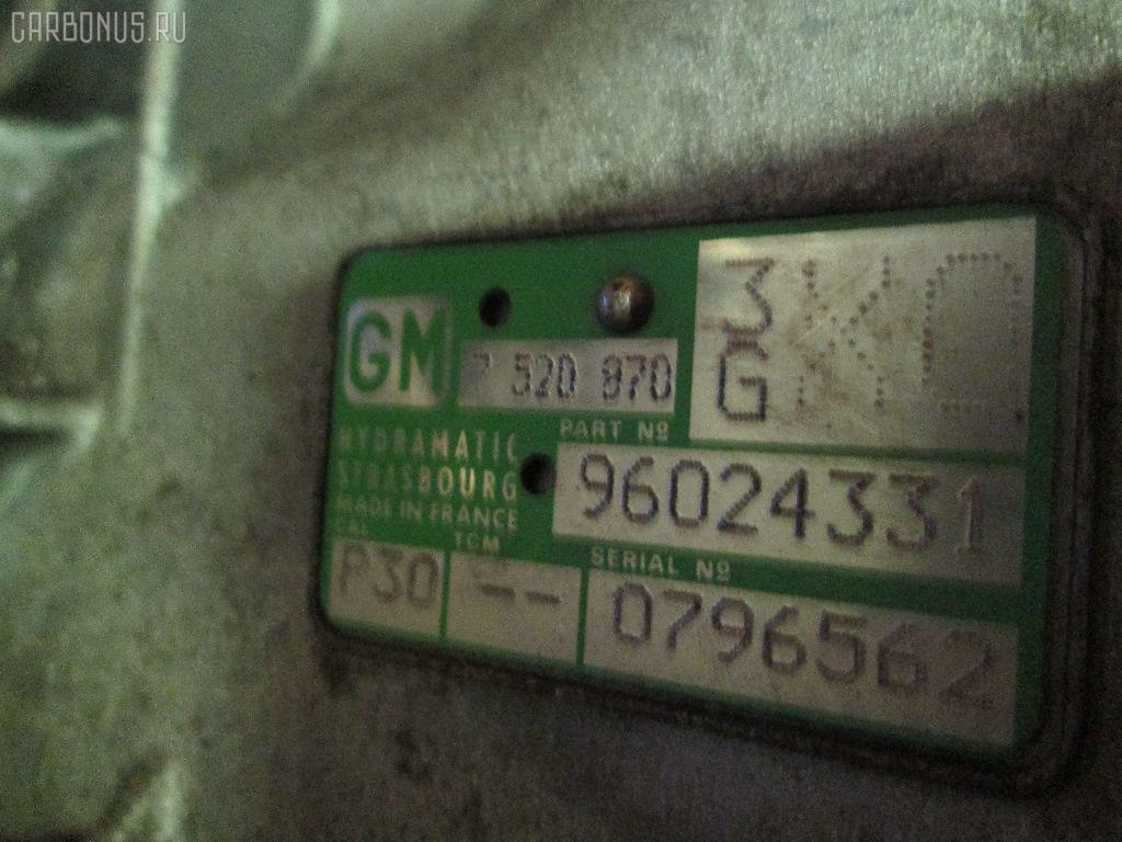 КПП автоматическая BMW 3-SERIES E46-AZ72 N42B20A Фото 1