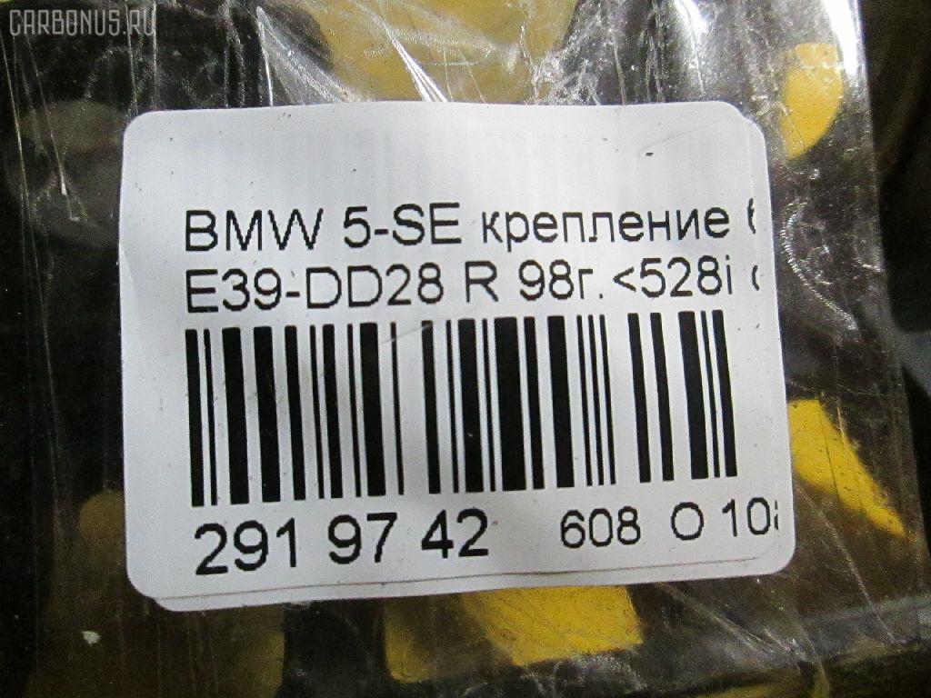 Крепление бампера BMW 5-SERIES E39-DD62 Фото 8
