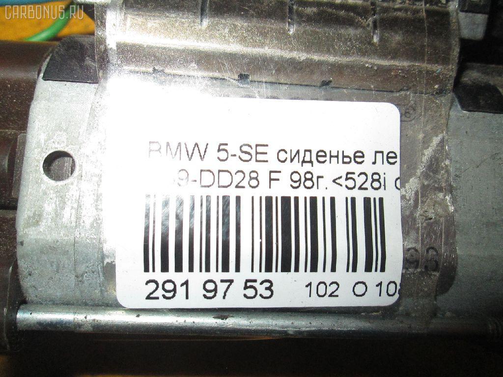 Сиденье легк BMW 5-SERIES E39-DD62 Фото 8