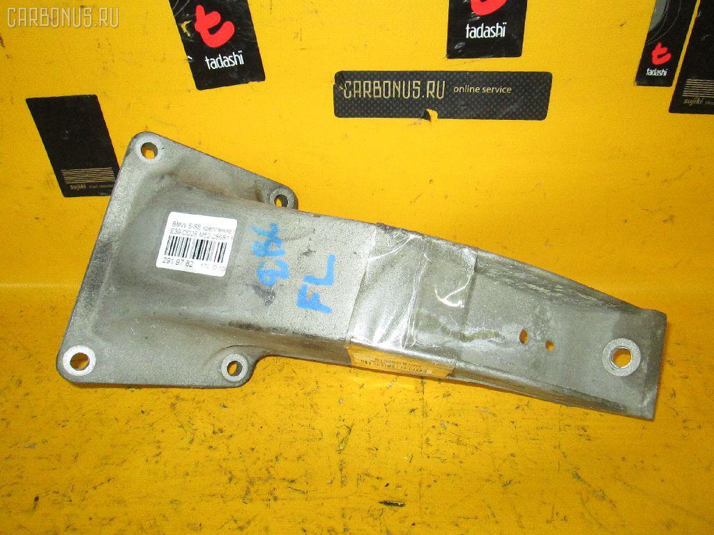Крепление подушки ДВС BMW 5-SERIES E39-DD62 M52-286S1 Фото 1