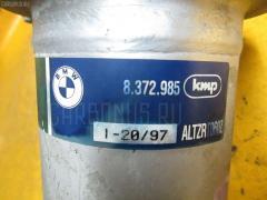 Осушитель системы кондиционирования BMW 5-SERIES E39-DH62 M52-286S1 Фото 2