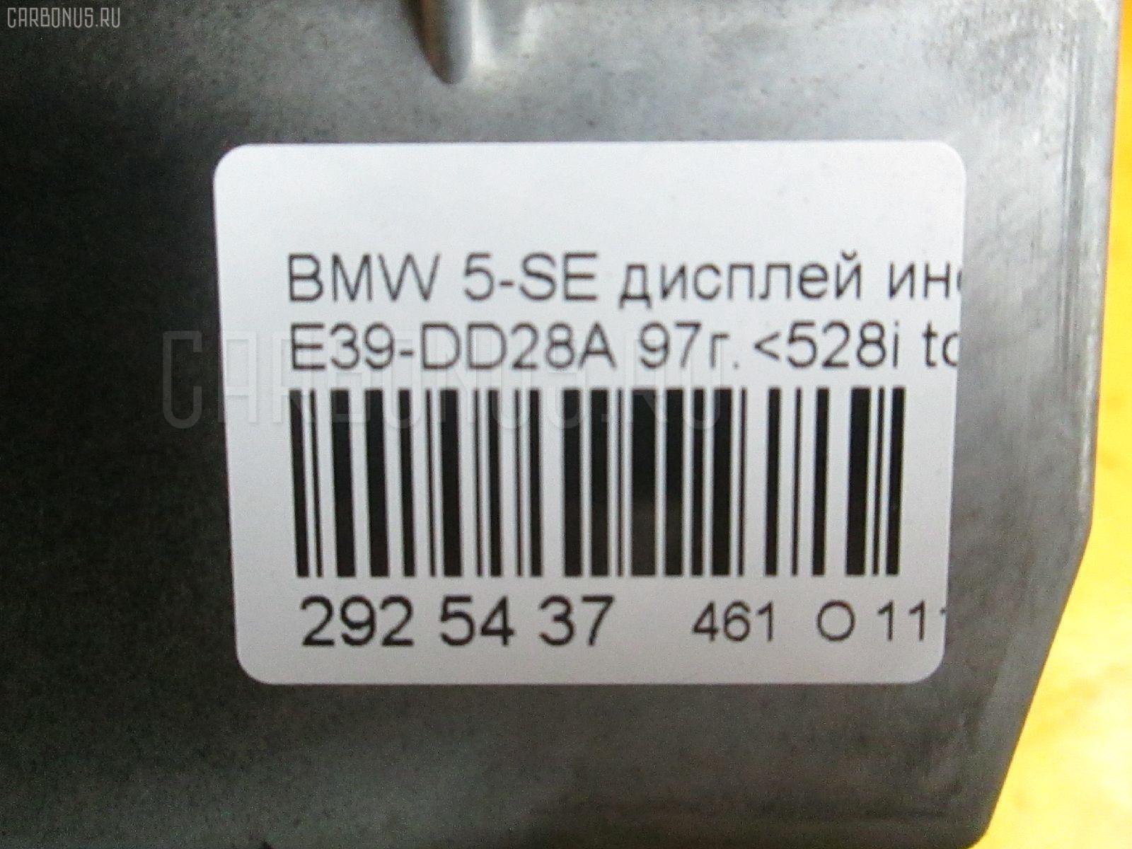 Дисплей информационный BMW 5-SERIES E39-DH62 Фото 4