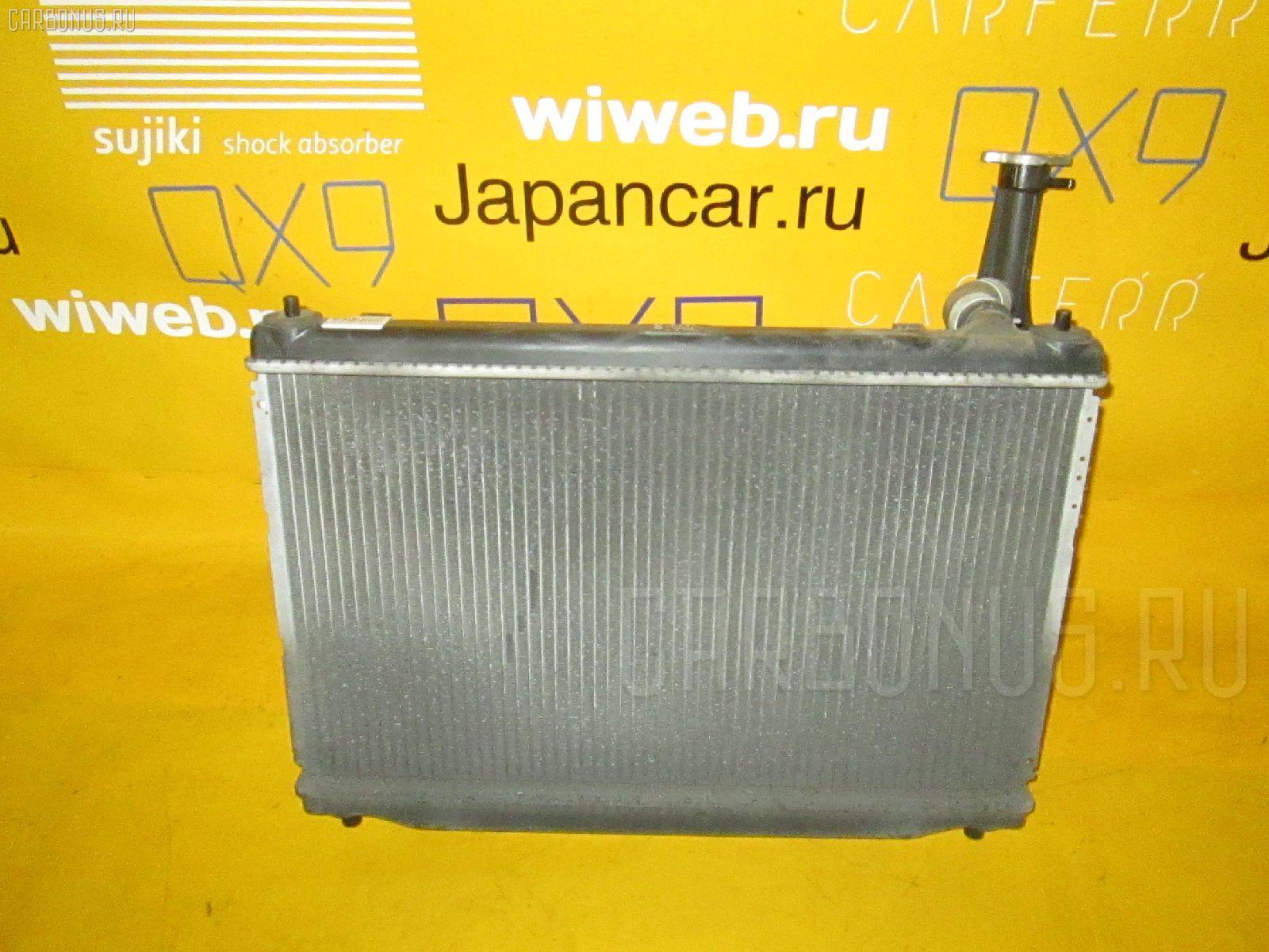 Радиатор ДВС MAZDA DEMIO DY3W ZJ-VE Фото 2