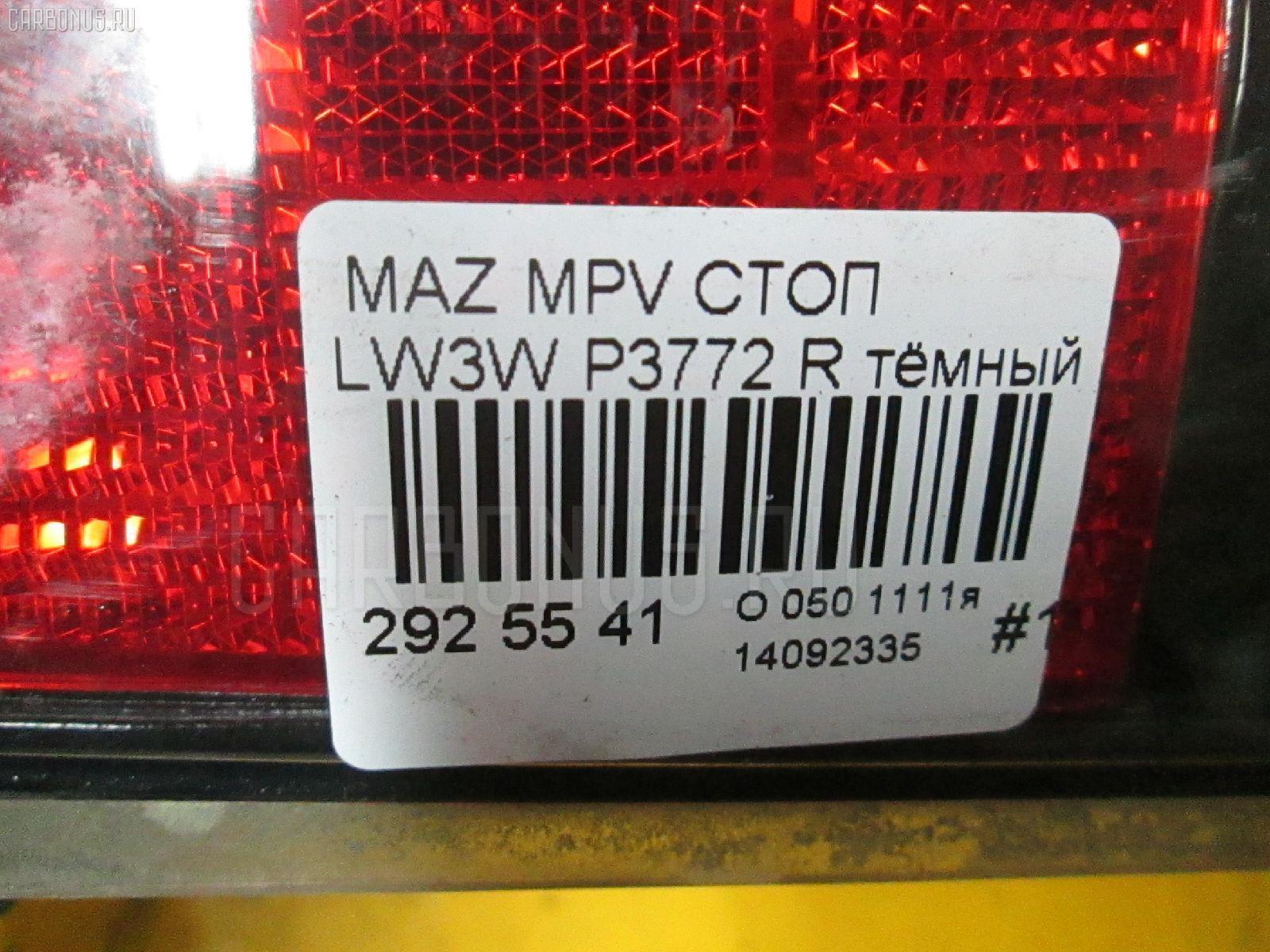 Стоп MAZDA MPV LW3W Фото 4