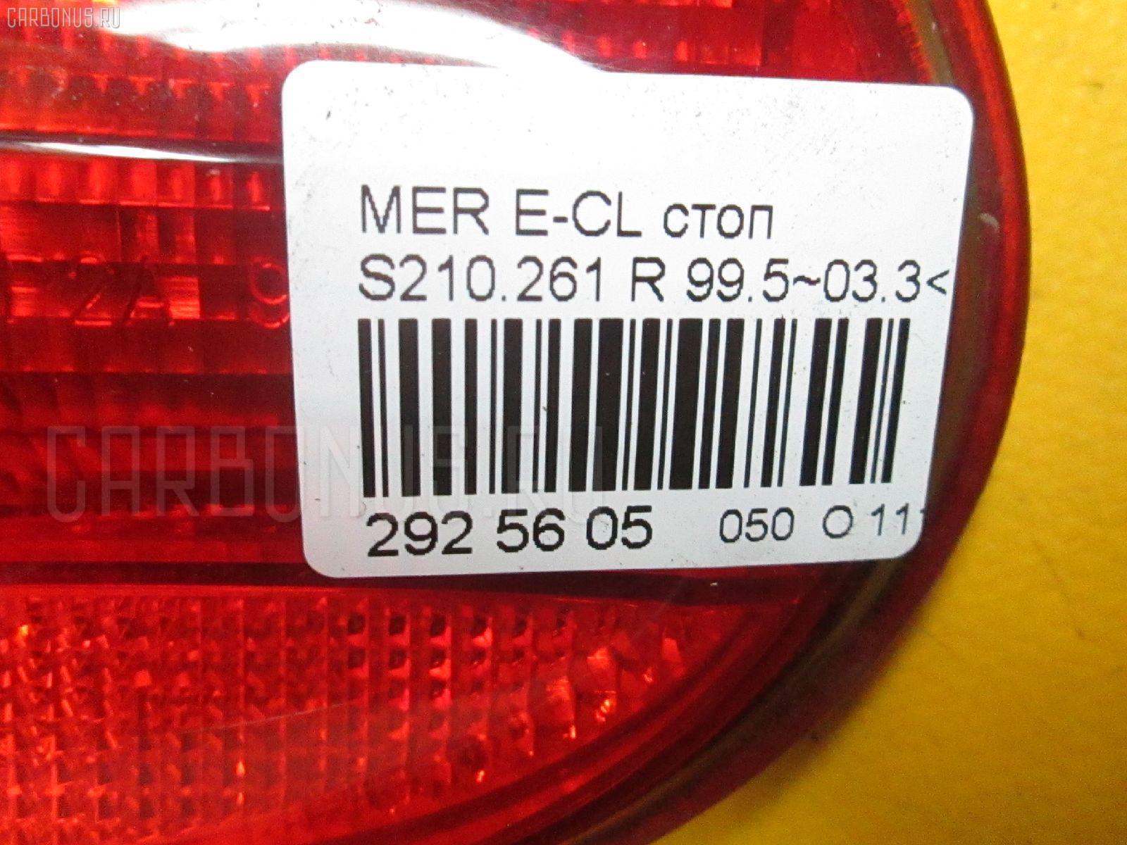 Стоп MERCEDES-BENZ E-CLASS STATION WAGON S210.261 Фото 3