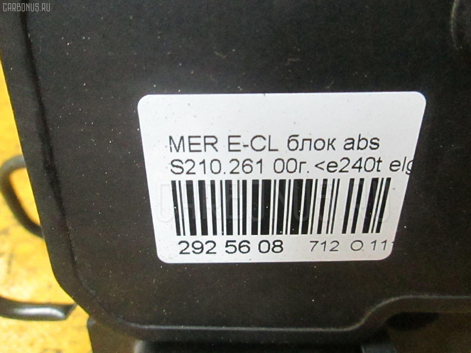 Блок ABS MERCEDES-BENZ E-CLASS STATION WAGON S210.261 112.911 Фото 5