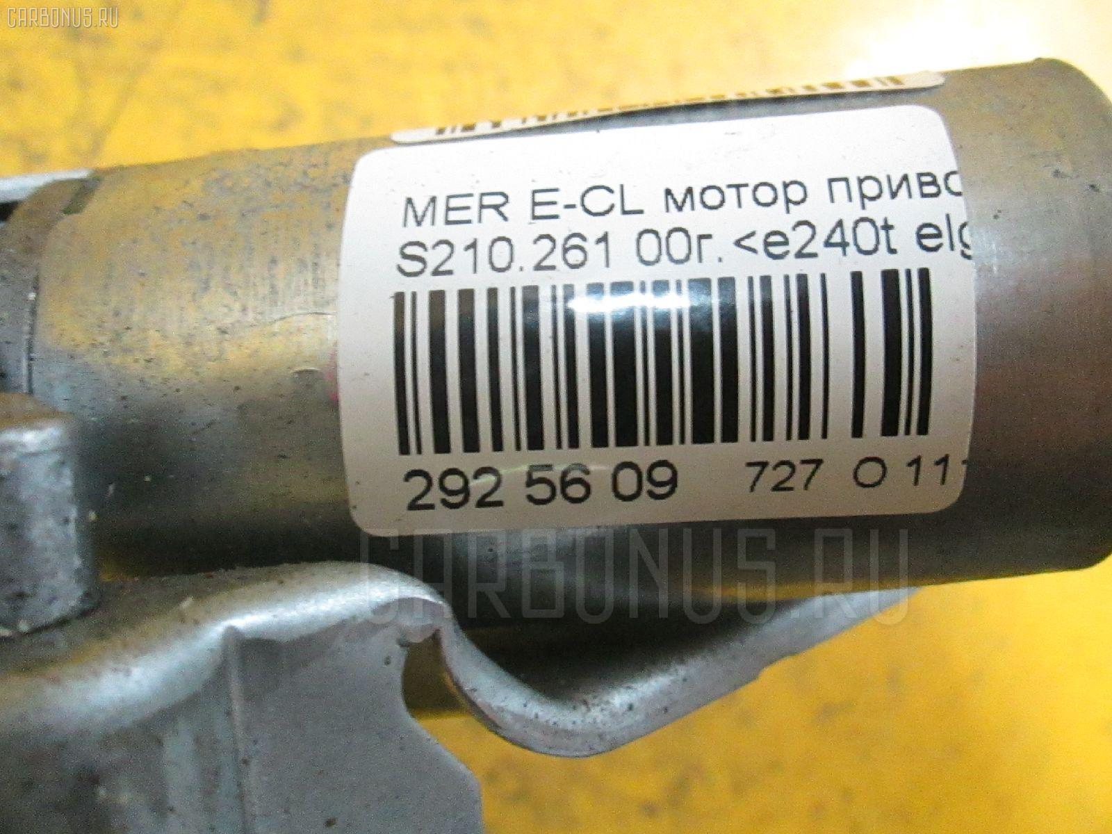 Мотор привода дворников MERCEDES-BENZ E-CLASS STATION WAGON S210.261 Фото 3