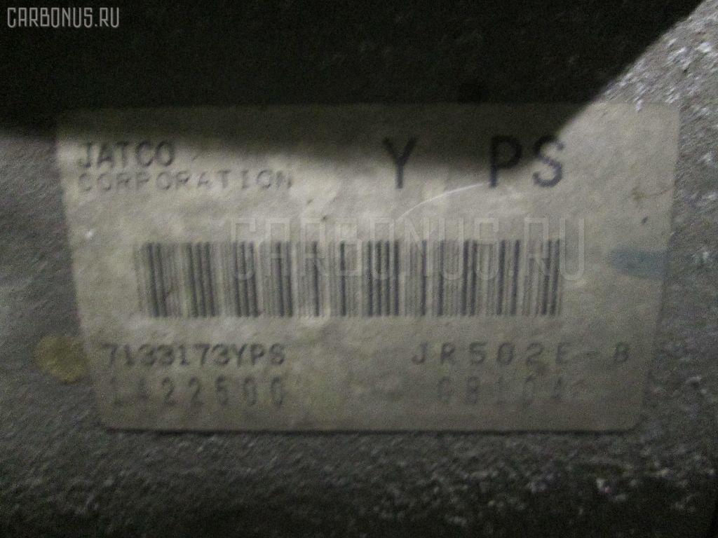 КПП автоматическая BMW 5-SERIES E39-DH62 M52-286S1 Фото 3