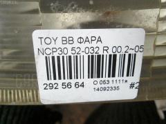 Фара Toyota Bb NCP30 Фото 4