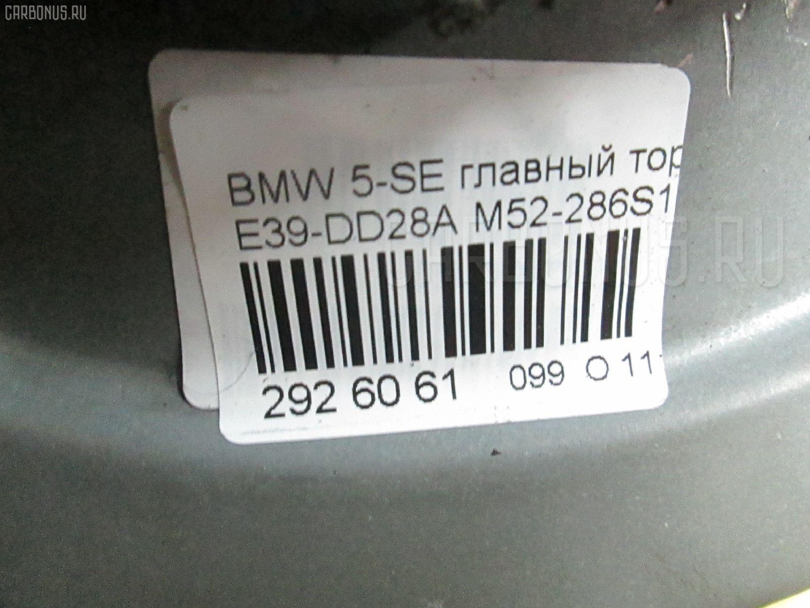 Главный тормозной цилиндр BMW 5-SERIES E39-DH62 M52-286S1 Фото 4
