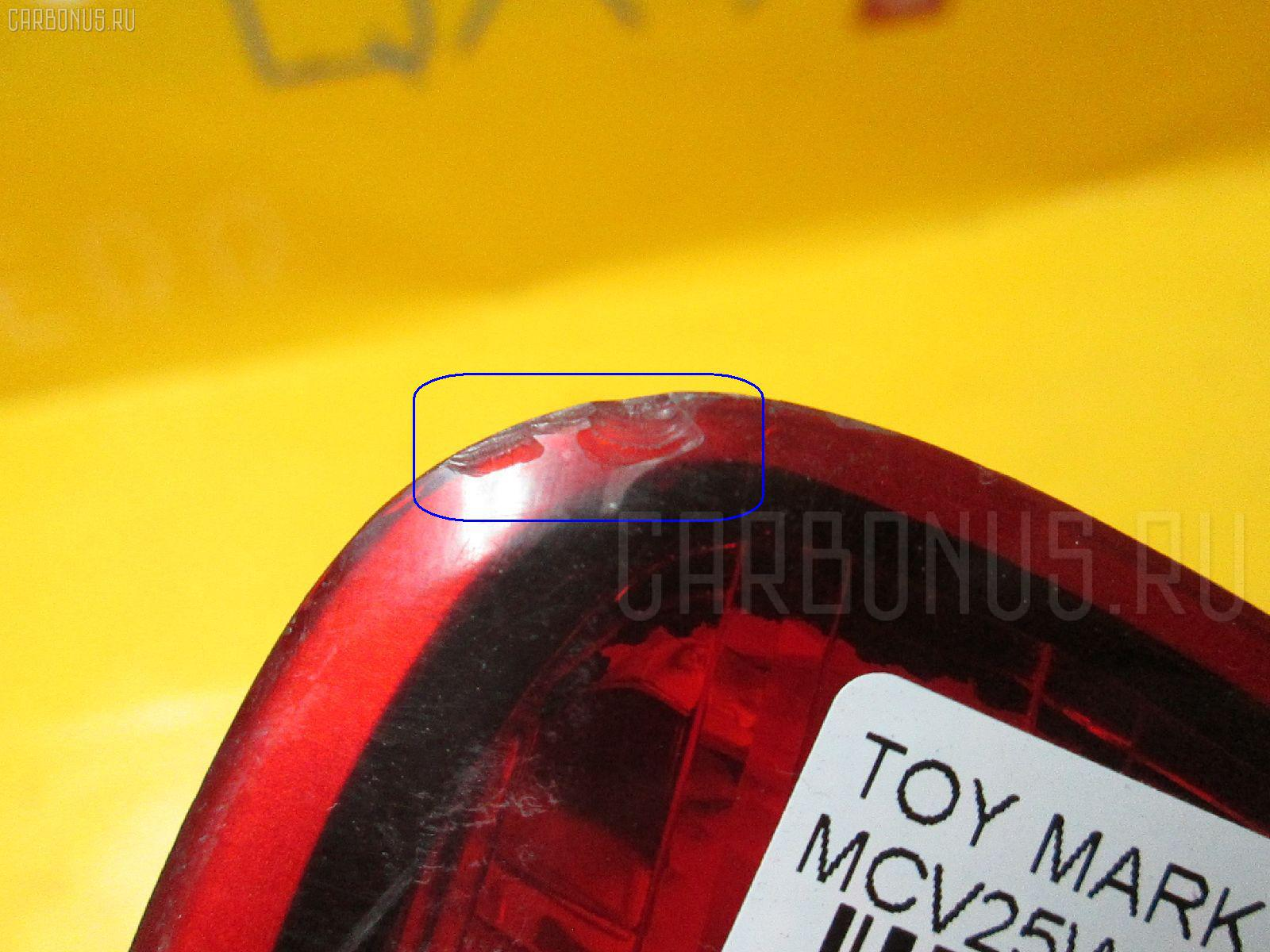 Стоп TOYOTA MARK II QUALIS MCV25W Фото 1