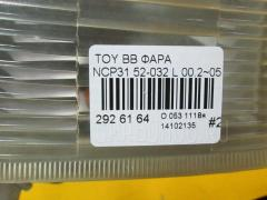 Фара Toyota Bb NCP31 Фото 4