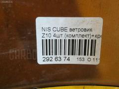 Ветровик Nissan Cube Z10 Фото 5