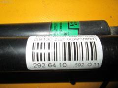 Амортизатор капота TOYOTA CROWN GS130 Фото 2