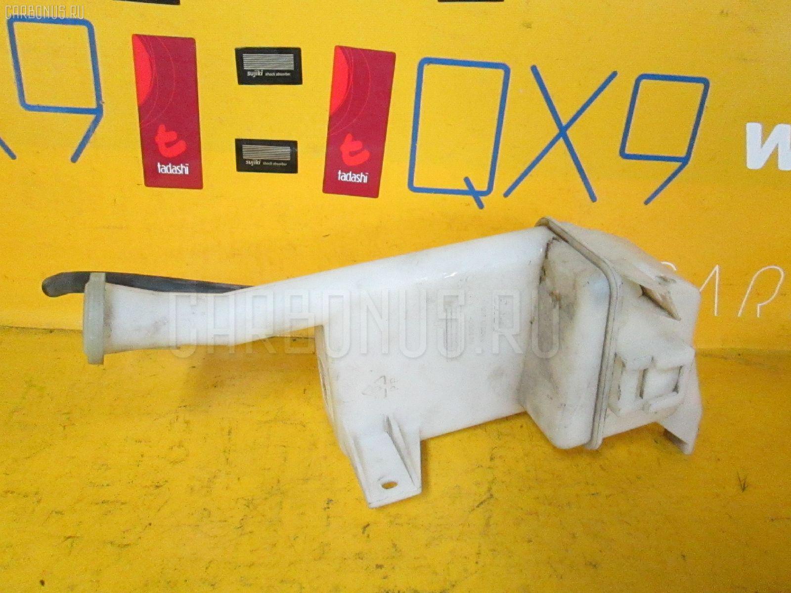 Бачок расширительный MAZDA DEMIO DY3W Фото 2