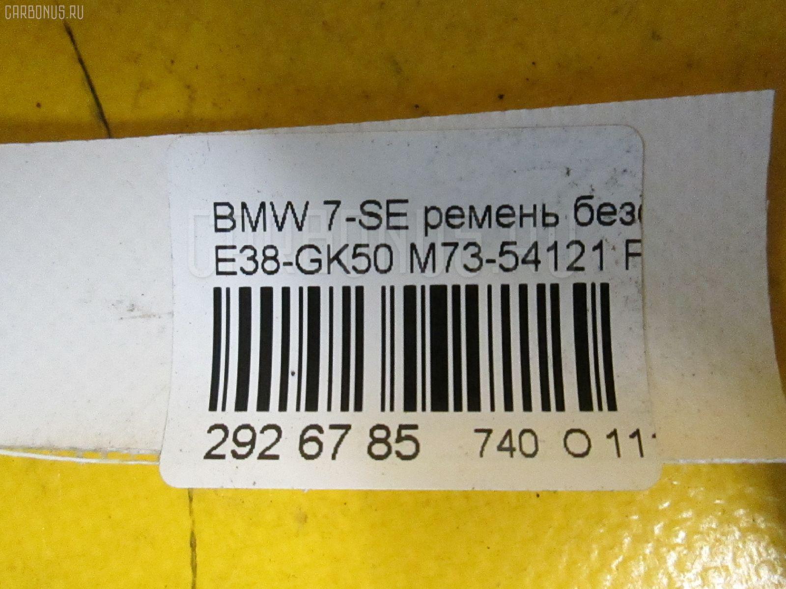Ремень безопасности BMW 7-SERIES E38-GK22 Фото 3