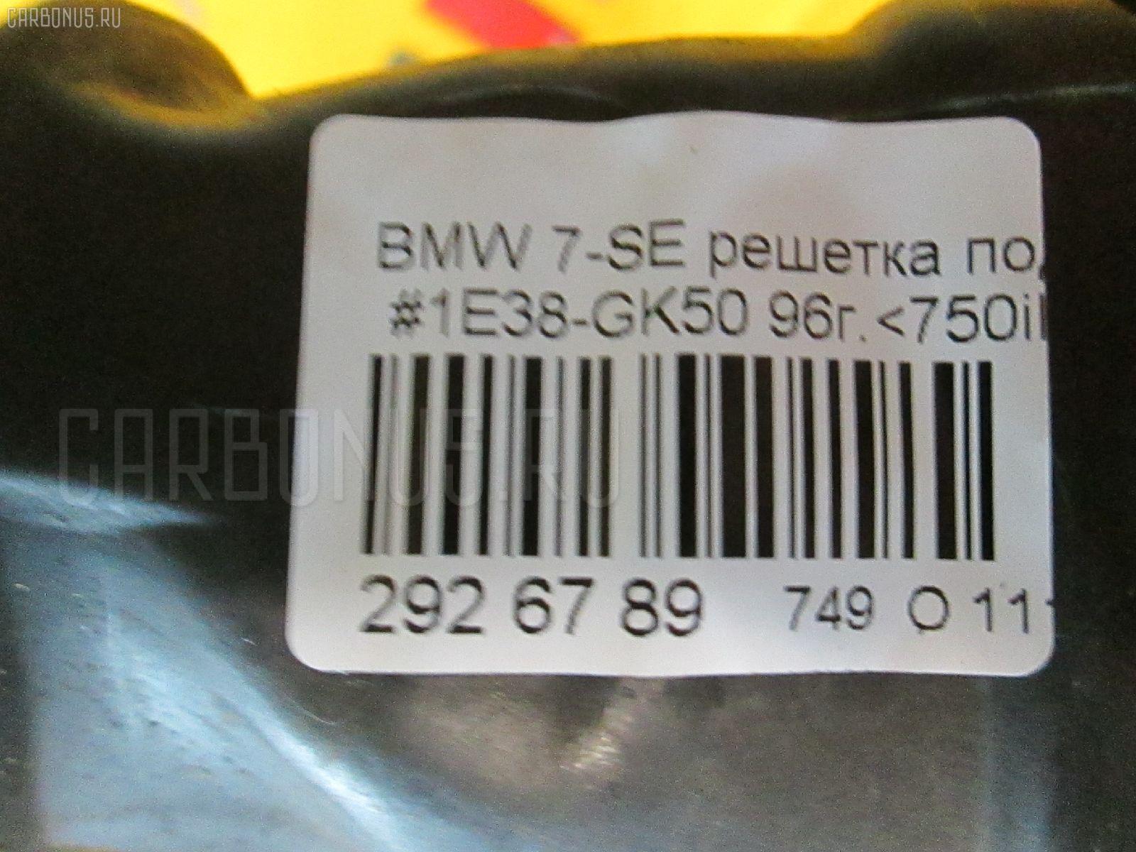 Решетка под лобовое стекло BMW 7-SERIES E38-GK22 Фото 5