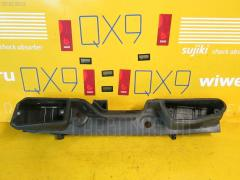 Решетка под лобовое стекло Bmw 7-series E38-GK22 Фото 4