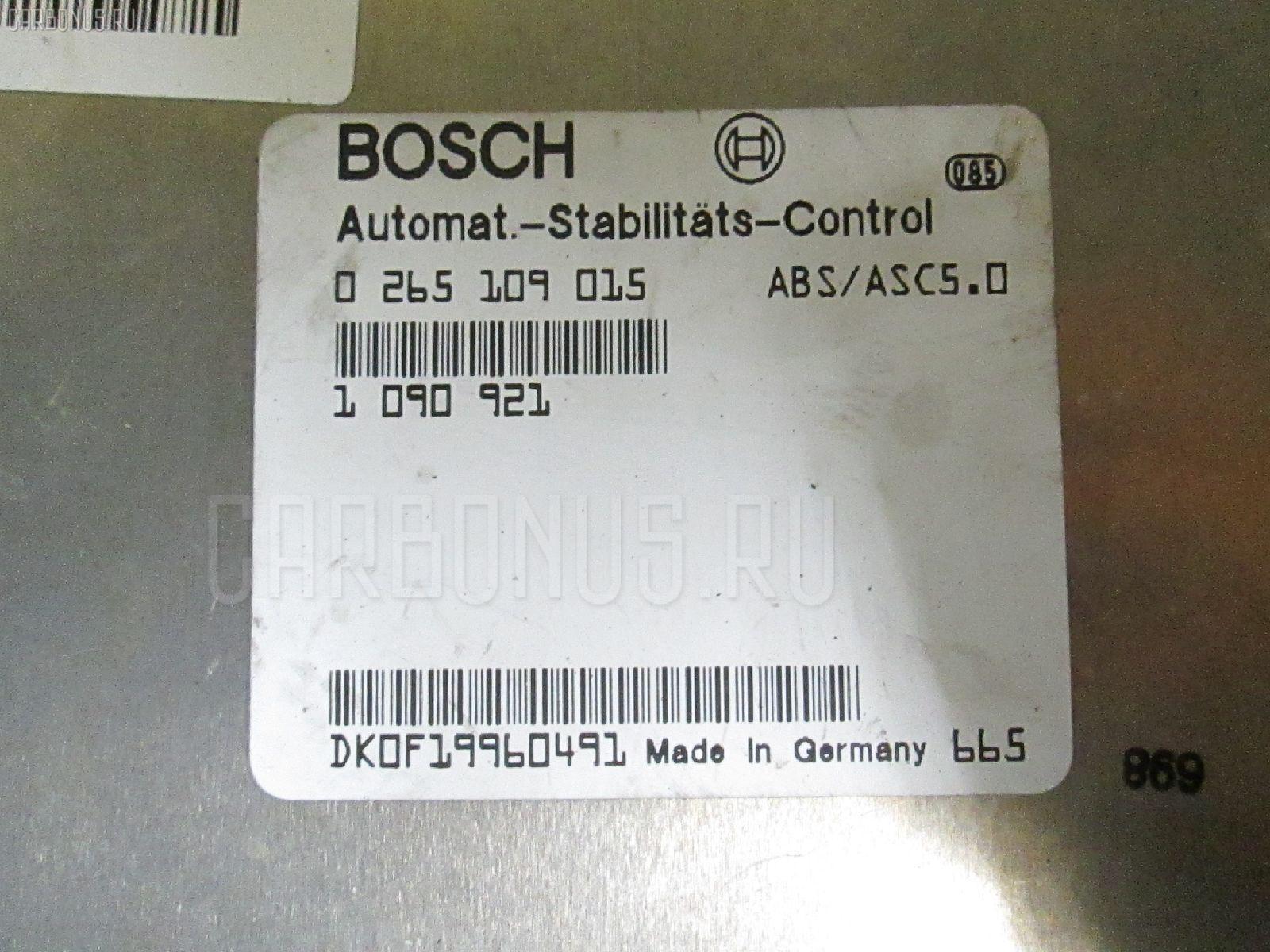Блок ABS BMW 7-SERIES E38-GK22 M73-54121 Фото 1