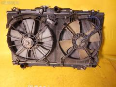 Радиатор ДВС Honda Saber UA4 J25A Фото 3