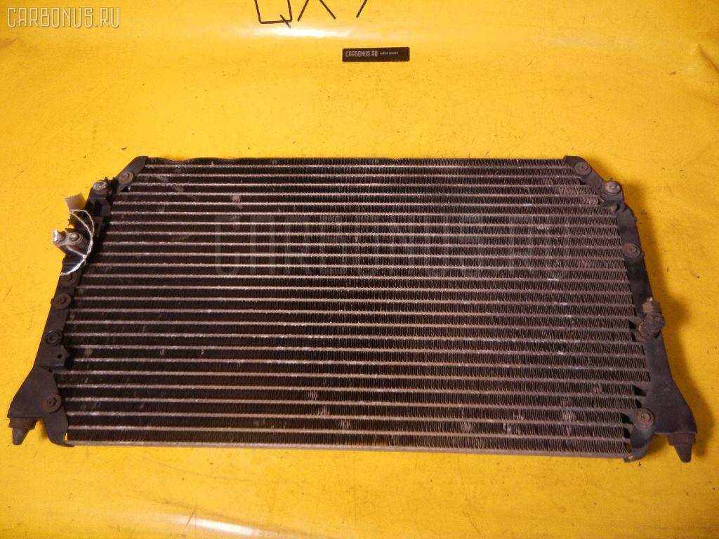 Радиатор кондиционера TOYOTA MARK II QUALIS SXV20W 5S-FE Фото 2