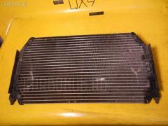 Радиатор кондиционера TOYOTA MARK II QUALIS SXV20W 5S-FE Фото 1