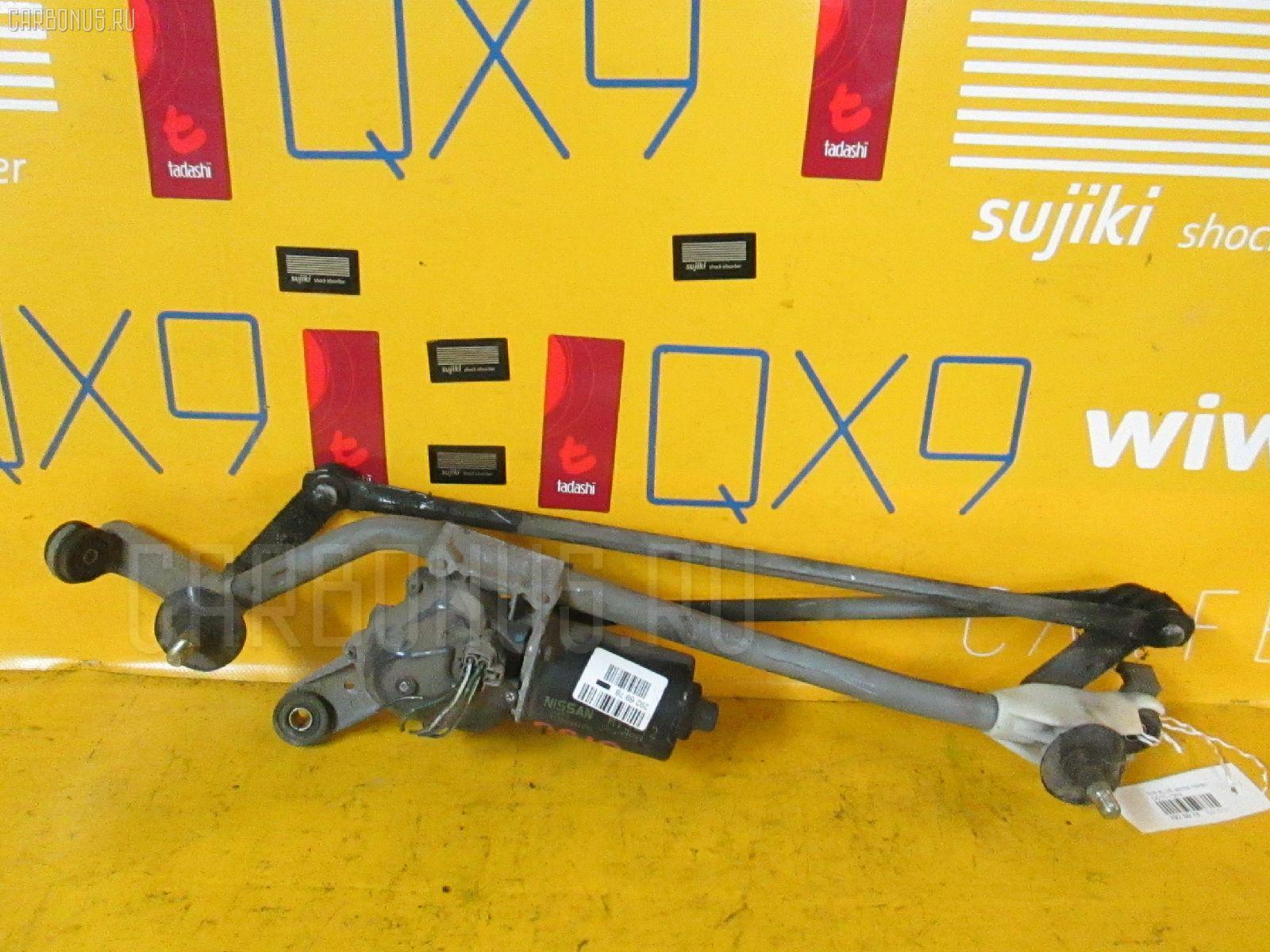 Мотор привода дворников NISSAN BLUEBIRD SYLPHY QG10 Фото 1