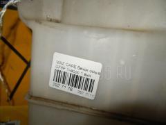 Бачок омывателя Mazda Capella GF8P Фото 2