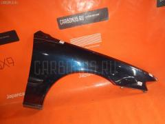 Крыло переднее MAZDA CAPELLA GF8P Фото 1