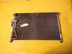 Радиатор кондиционера Mazda Capella GF8P Фото 1