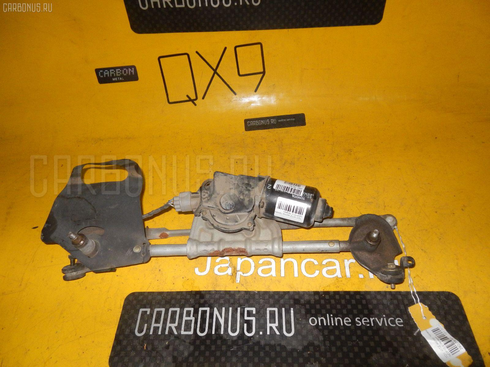 Мотор привода дворников TOYOTA VITZ NCP10. Фото 1