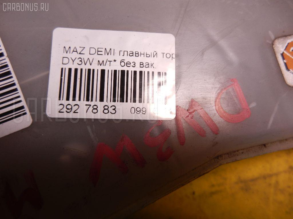 Главный тормозной цилиндр MAZDA DEMIO DY3W Фото 2